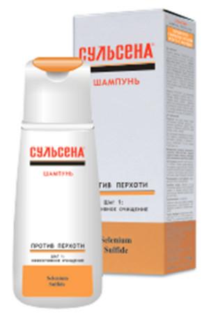 sredstvo-ot-seboreynogo-dermatita-na-litse